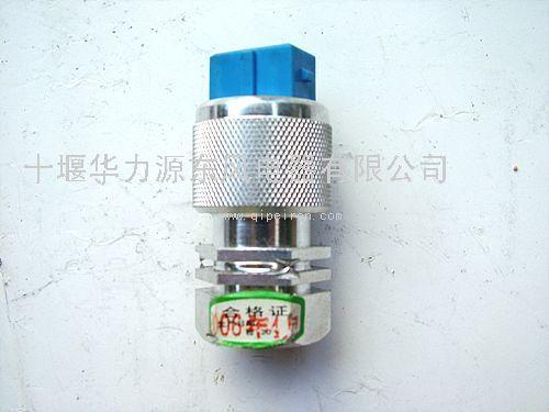 里程表传感器dz9100580142,供应里程表传感器dz高清图片